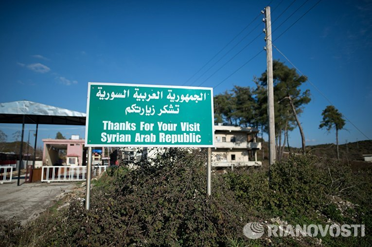 по Сирии