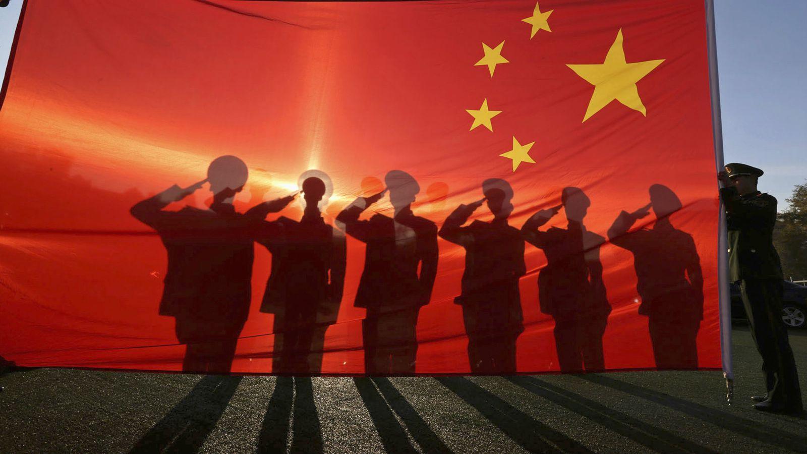 Китайская народная республика фото