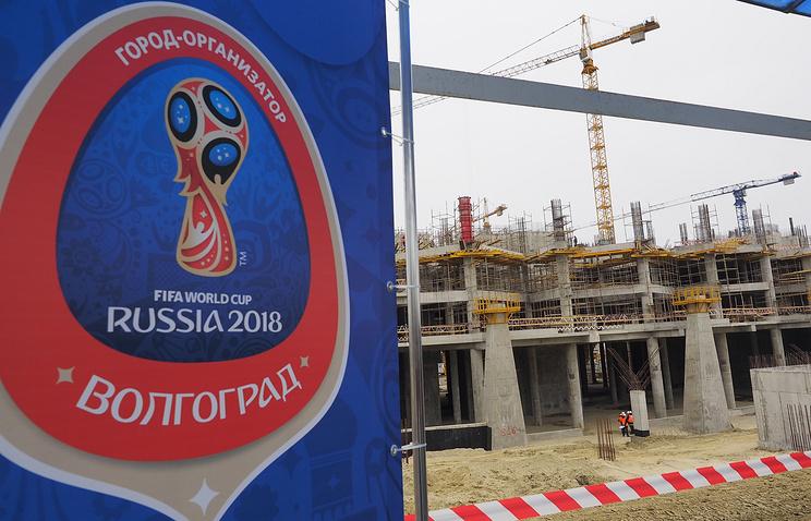 Чемпионат мира по футболу 2018 года пройдет в волгограде