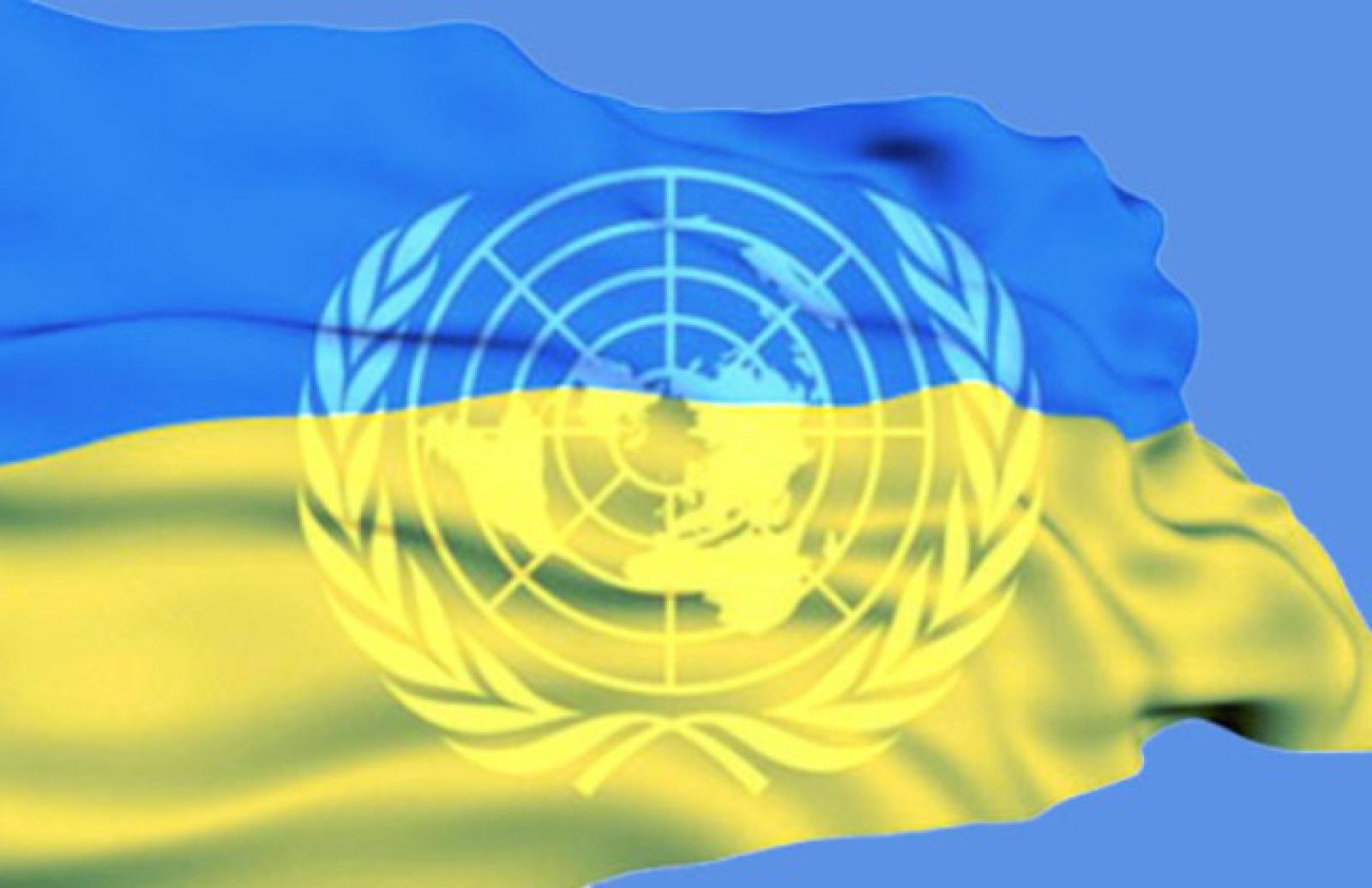 ukraina-chlen-oon