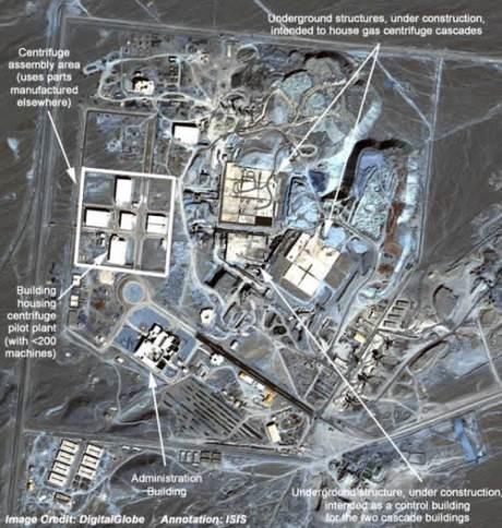 نتيجة بحث الصور عن مفاعل النووي العراقي