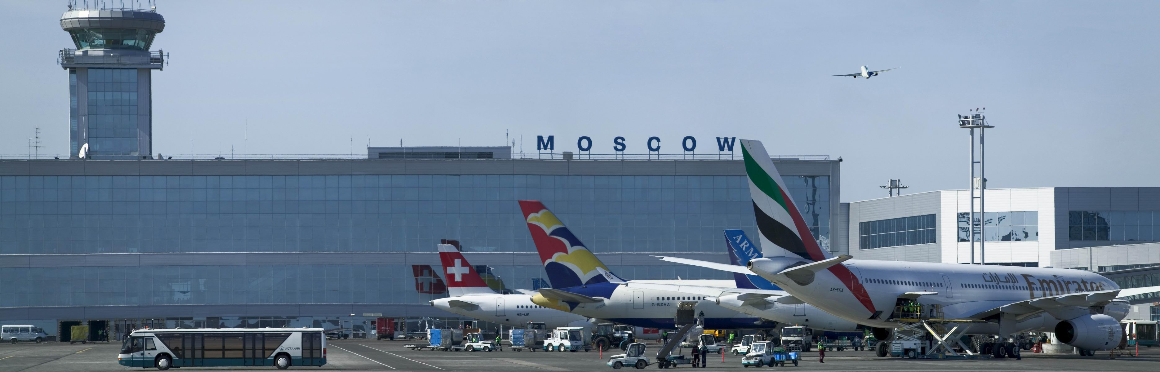 domodedovo international airport