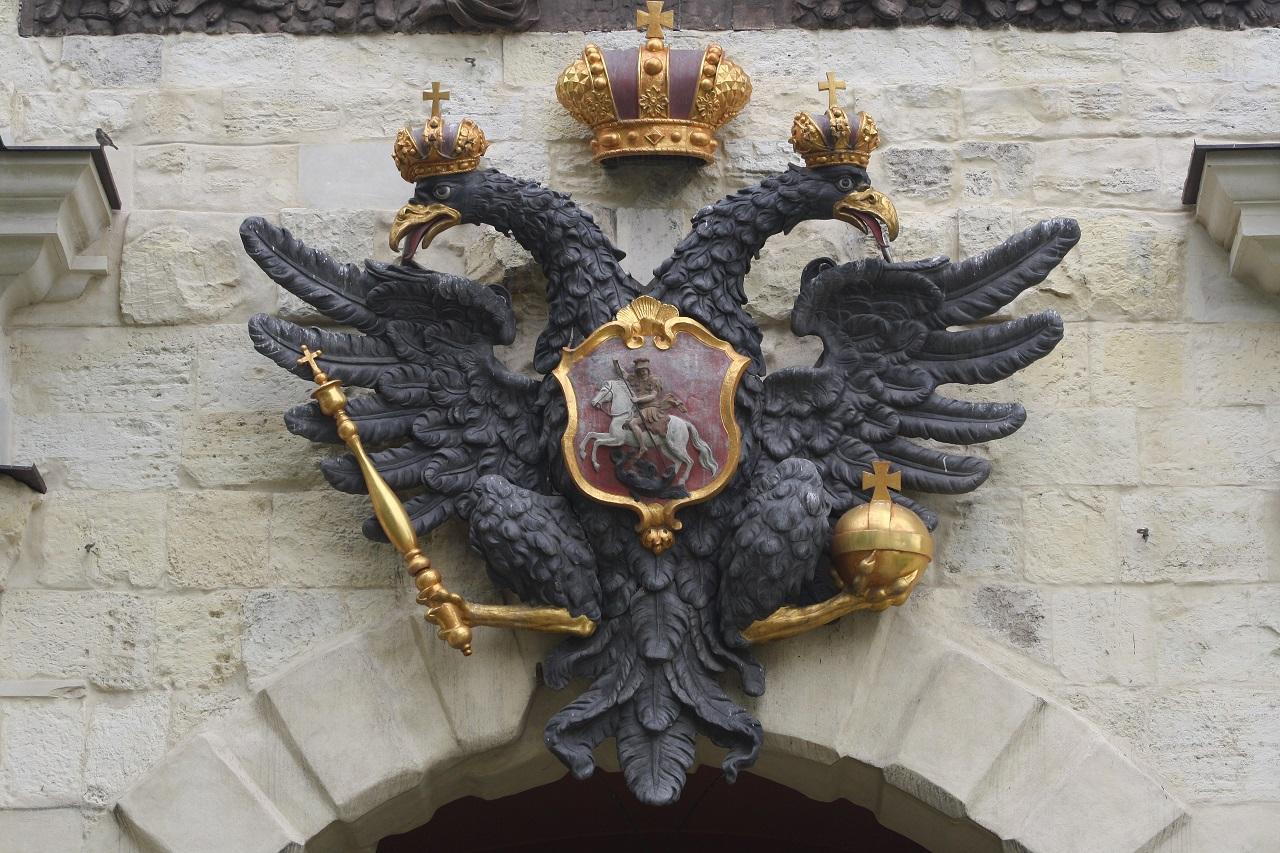 kuda.ua_.gerb_.russian.imperii.4