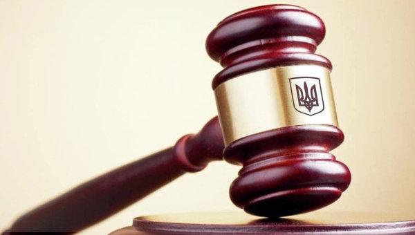 Ukrainian court