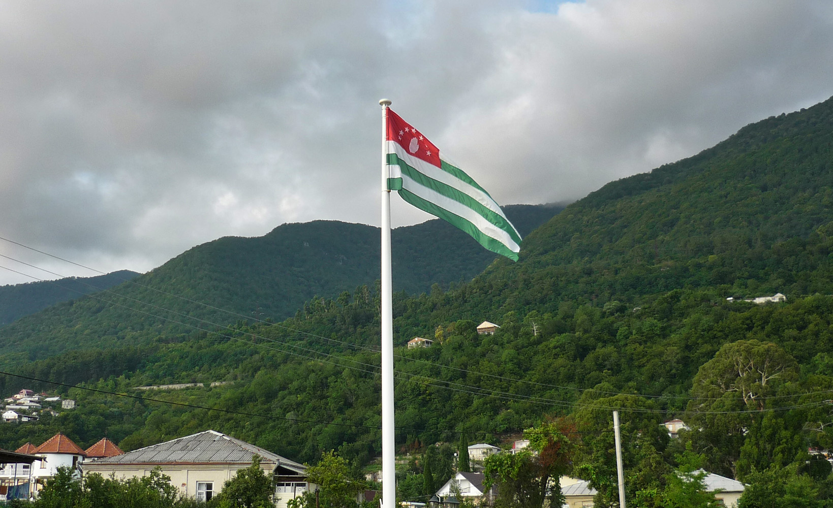 Abkhazia Flag (1)