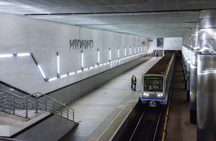 metro700