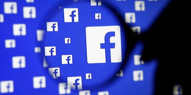 Deux-ados-mises-en-examen-pour-menaces-d-attentats-sur-Facebook-660x330
