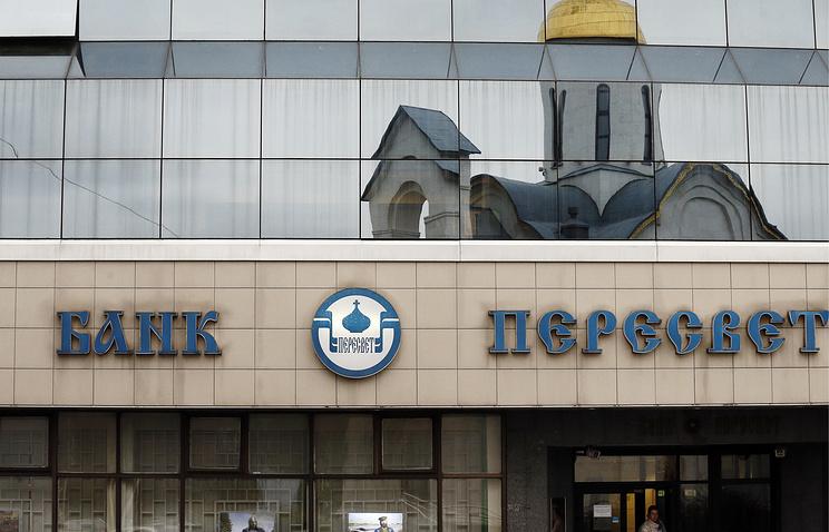 Агентство S&P отозвало рейтинги банка «Пересвет» виностранной и государственной валютах