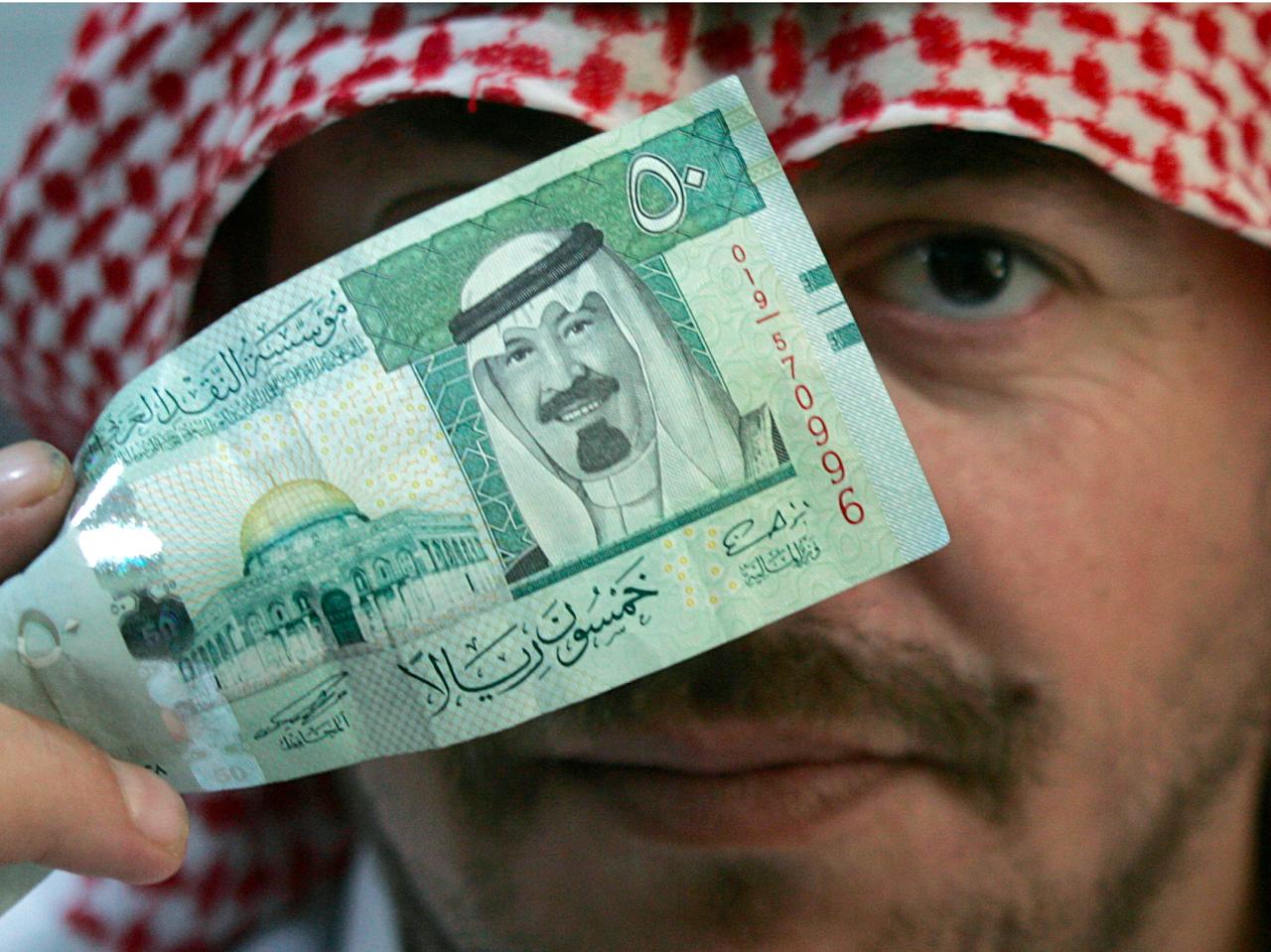 ksa-saudi-arabia-economy