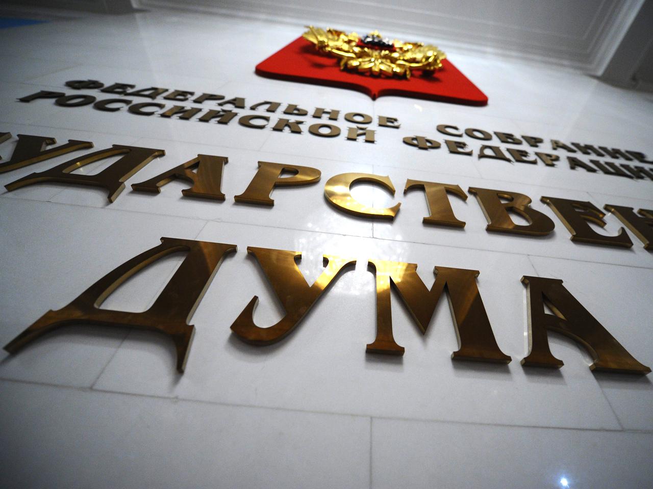 Дула, трубы, ЧВК: частная «армия« защитит русский газ от диверсий