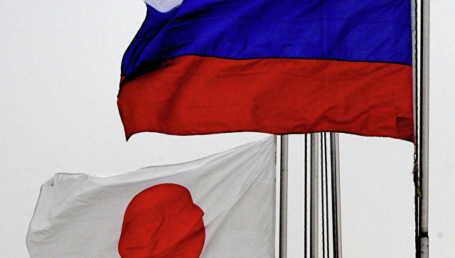 Russia-Japan