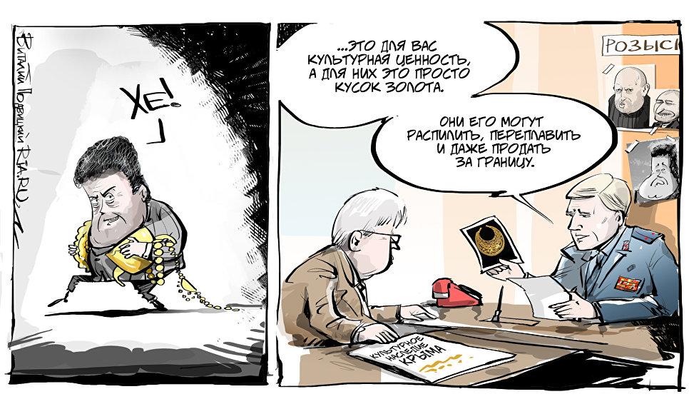 Картинки по запросу Окружной суд Амстердама постановил, что коллекция скифского золота, вывезенная из крымских музеев на выставку в Нидерланды до воссоединения полуострова с Россией, должна быть возвращена Киеву. Россия готовит апелляцию