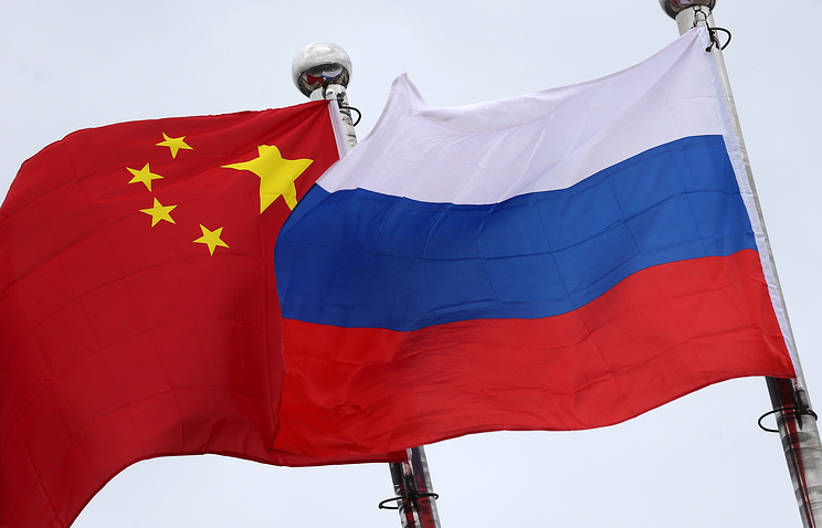 Russia-China-Flag