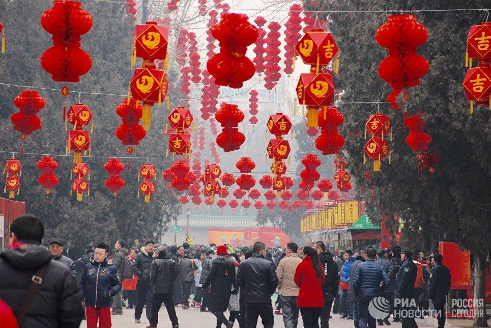 Китайская новый год появился