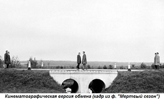 Недавний фильм стивена спилберга мост шпионов посвящен истории обмена советского разведчика рудольфа абеля на