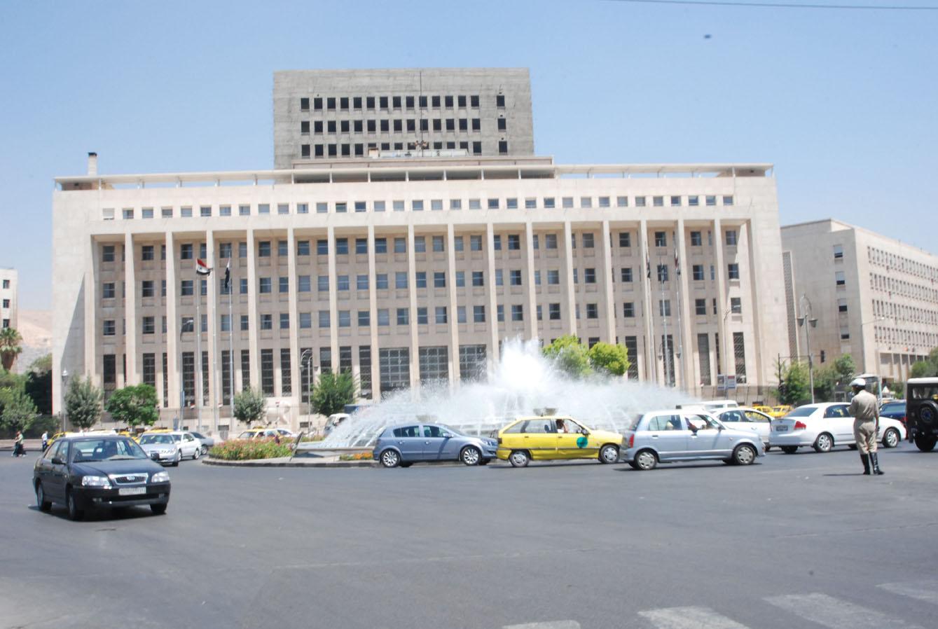 مصرف سورية المركزي2