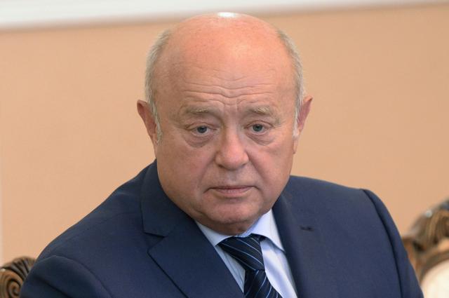 Fradkov
