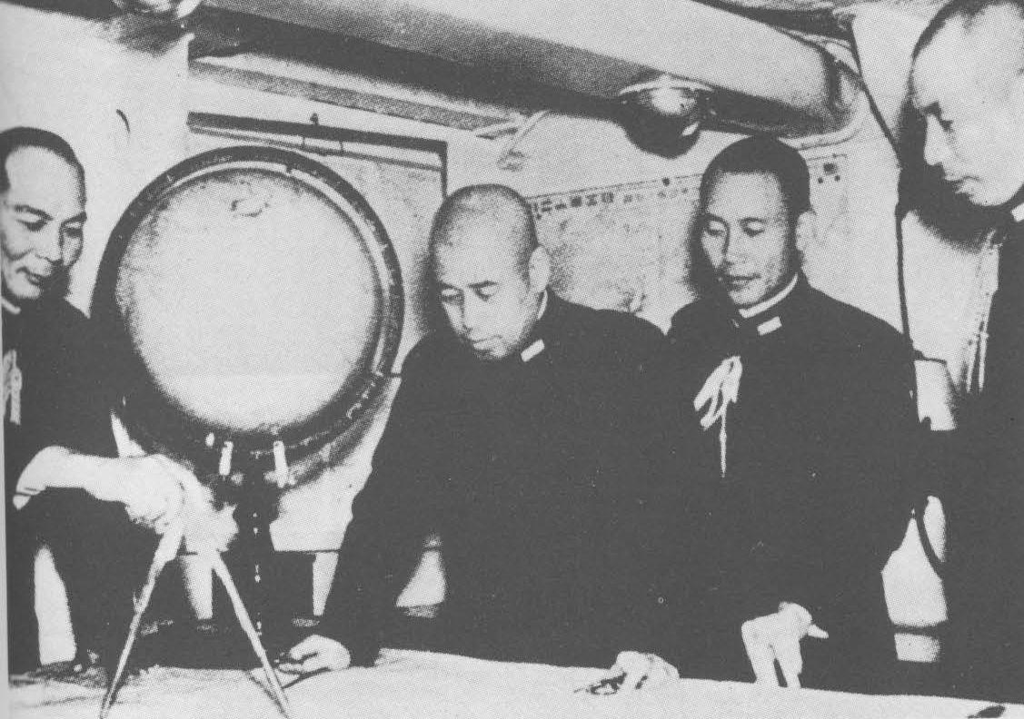 Yamomoto and his staff