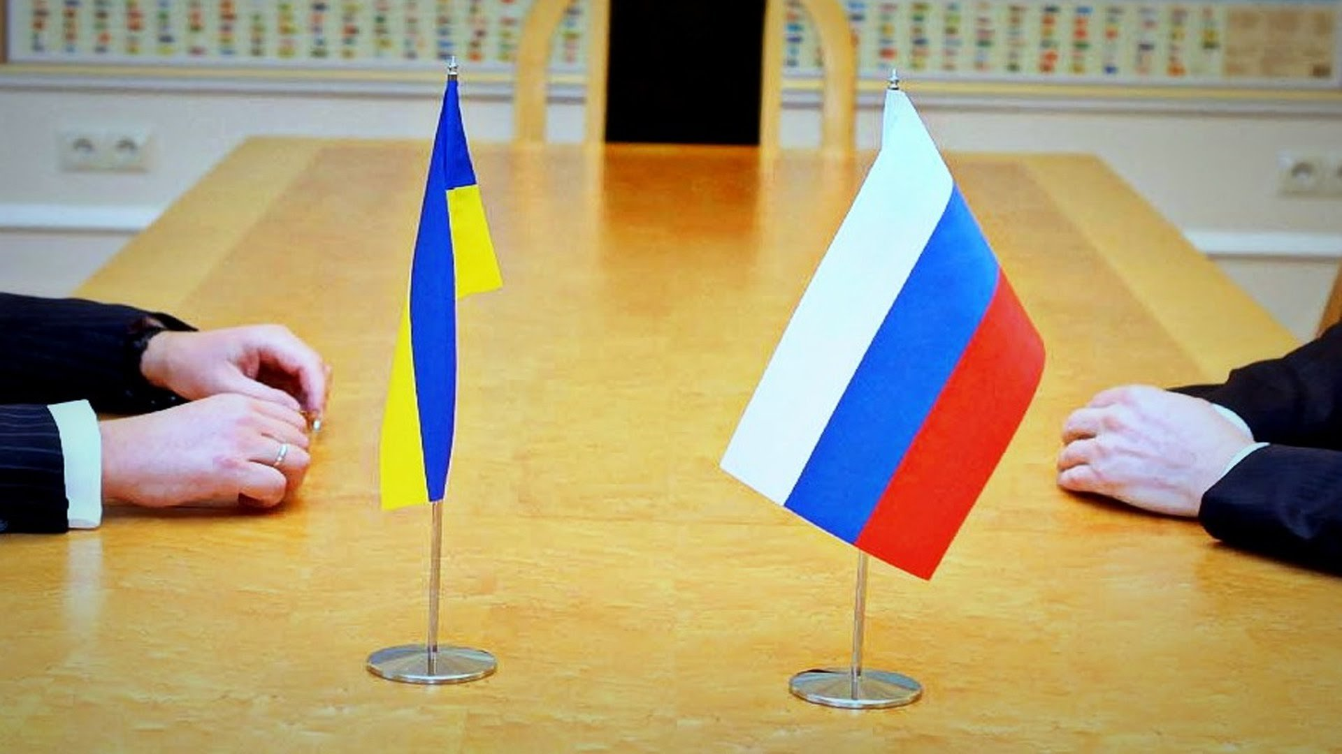 Russia_Ukraine_flag