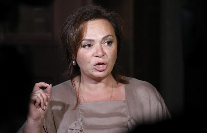 Trump Russia Probe. Natalia Veselnitskaya