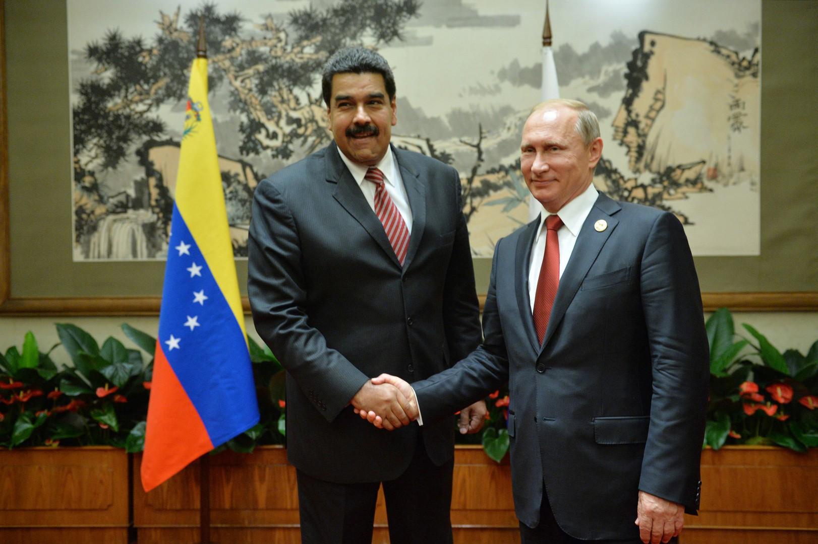 Венесуэла россия банки работающие на рынке forex