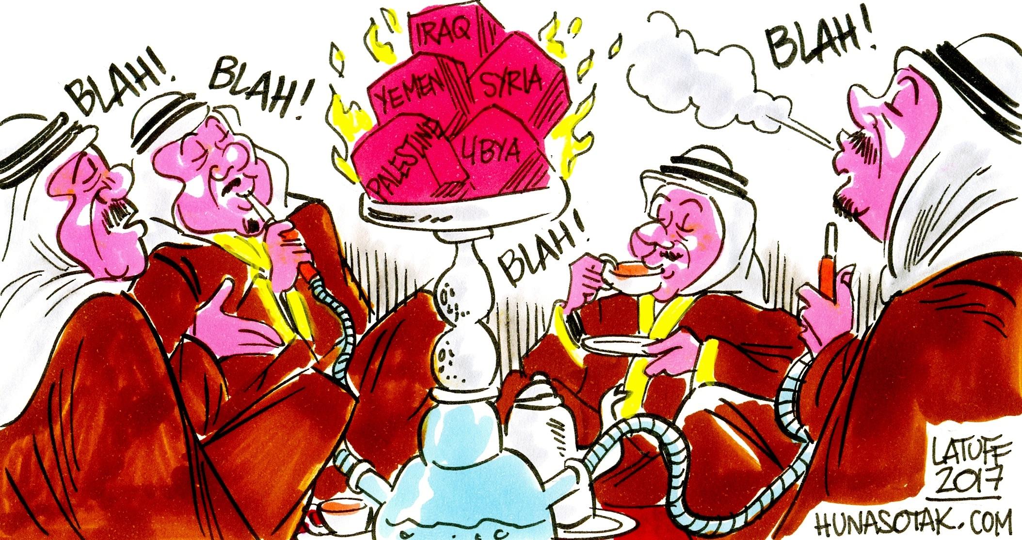 the_arab_summit_hunasotak