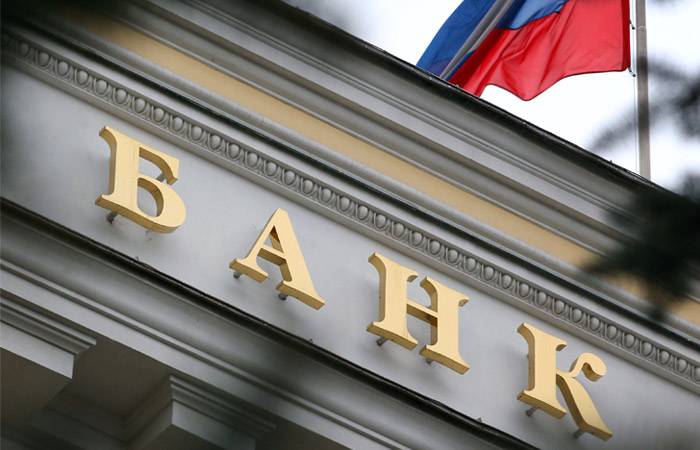 Centrla_bank