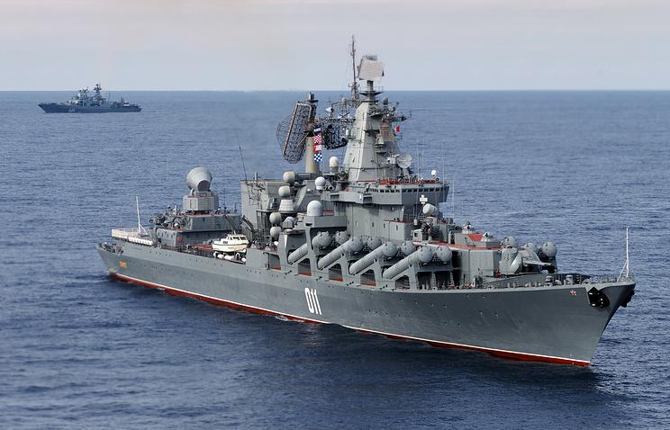 Resultado de imagen para Flota del Pacífico Varyag